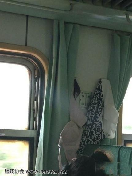 在火车上看到文胸,妹子,你是有多热啊?