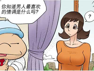 最诱惑最能激起男人欲望的是...-邪恶漫画