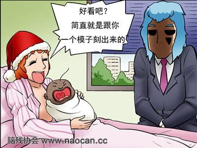 MM的苦恼之解决办法-邪恶漫画