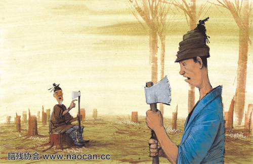 坑爹版-磨刀不误砍柴工